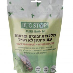 מלכודת זבובים FLIES BUG-M